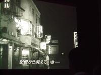 広島の街2.jpg