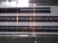 新しいアンパンマン列車を撮影したフィルム.jpg